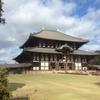 奈良観光のおすすめスポット