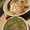 【今週のラーメン706】 麺や 七彩 東京ラーメンストリート店(東京・八重洲) 秋薫る薫製つけ麺