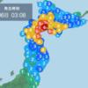 【北海道地震】被害状況がヤバイ!空港閉鎖の復旧はいつ?
