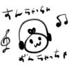 高校生から大学生の頃に聴いていた音楽があなたの音楽の嗜好のベースとなる