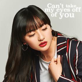 鈴木瑛美子「Can't take my eyes off of you」カバーをLINE MUSICで独占配信リリース!