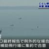 2020年4月3日、在沖米軍が津堅島でパラシュート降下訓練