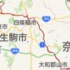 ロードバイクで大和郡山市へうどんを食べに行って来ました。