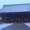 2019年 京都西本願寺の初詣混雑状況をライブカメラで確認できるよ