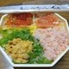 【佐藤水産】海鮮ちらしのお弁当