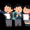 【高等養護学校】修学旅行の準備【行けるのか?】