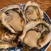 鎌倉で最高の店の一つ。厳選された日本酒と、吟味され丁寧に作られた魚料理を満喫!|糖質制限な食べ歩き(61)酒菜 企久太(きくた)@鎌倉(神奈川県鎌倉市)