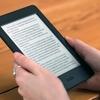 「Kindle(キンドル)」の選び方。年間100冊読む私が購入をオススメする訳。
