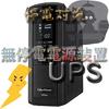 【停電が怖くない】無停電電源装置(UPS) CyberPower CPJ1200 & オムロン BY50S