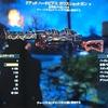 【Fallout76】脱不屈ビルド