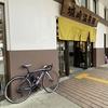 【兵庫Sea To Sea】瀬戸内から日本海まで自転車で日本横断したら疲れすぎた(DAY2)―城崎温泉でまったり