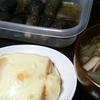 厚揚げの卵チーズ焼き、なすの煮浸し、スープ