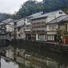鳥取からキハ47に乗った その旅の疲れを取りに城崎温泉に立ち寄った