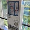 病院でしか見かけないマスクとテレビカードの自動販売機