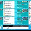 【剣盾 S7 最終69位】ドロポンドラパ+兎