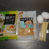 冷蔵庫ないけど高野豆腐と切干大根と卵があれば自炊できる
