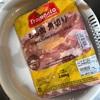 ブラジル産 鳥もも肉 カット済み 角切り 2kg