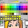 9VAeきゅうべえiOS版 http:ダウンロードとタイル塗りつぶし