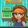 学校シリーズ最新作「机でテニス」事前予約開始!