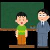 多忙な教員の働き方は早急な改善が必要 それでも魅力はたくさんある