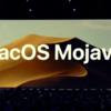 macOS Mojaveのアップデートはいつから?不具合や詳細情報まとめ!