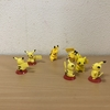 Pikachu's Man