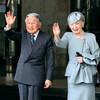 天皇の沖縄への思い