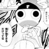 【漫画感想】少年エース5月号の「ケロロ軍曹」「超ケロロ軍曹UC」の感想とか目次コメントの話とか