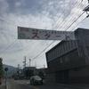 カチューシャふるさとマラソン2019の感想と中野市のおすすめスポット紹介