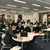 schoolTakt★ガッカイ イベントレポート No.2(2019年12月15日)