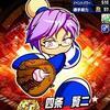 【サクセス・パワプロ2018】四条 賢二(二塁手)①【パワナンバー・画像ファイル】