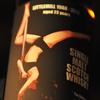 スリーリバーズ・ダンス リトルミル 1988 23年