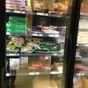 ユーコンのスーパーでやきもき。