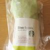 サラダラップ 10品目野菜