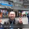【香港弾丸旅行】動画で紹介する香港地獄のレンズ沼ツアー。恐怖の沼動画を是非ご覧ください。
