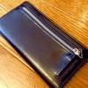外出時はスマホ1つでOK!財布型スマホカバーが超便利。