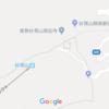 能勢の妙見山