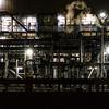 京浜工業地帯工場夜景クルーズ