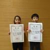 【試合結果】第90回 北日本卓球大会
