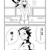 にゃんこレ級漫画 「妨害」