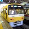 減力日記☆京急電鉄の幸せの黄色い電車に続き・・・・西武線もっ!