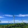【聖地巡礼】欅坂46のMVロケ地!苫前のグリーンヒルウインドパークの風車は迫力満点