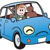やっぱり軽はあぶない!「あおり運転の実態と回避策」(チューリッヒ保険会社)その1