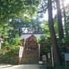 〈神社めぐり麻賀多神社①〉宮下文書✕日月神示で考えてみよう!、富士山と鳴門の仕組み、祓戸四柱ヒムカの関係性。