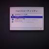 iMac mid 2010を工場出荷状態(クリーンインストール)に戻す