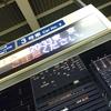 【旅行記】[日本周遊&武漢⑰]新幹線で名古屋から東京へ