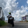 8月19日はバイクの日です【心から愛車を愛でる日】