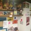 ボードゲームカフェ SUBBOX で遊びました