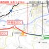 秋田県 県道大館能代空港西線「鷹巣西道路」に設置されるインターチェンジの名称が決定