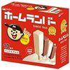 どうしてこんなにアイスクリームが好きなのか⁈(^^;